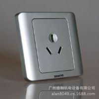【特价折扣】西门子开关面板插座远景系列彩银16A空调电源插座