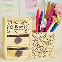 木制笔筒 韩国文具原木快乐爱心熊带双抽屉笔筒/首饰盒