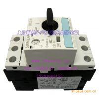 原装德国西门子 SIEMENS 马达保护器 3RV1421