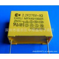 特价供应 交流电容 瓷介电容 安规电容