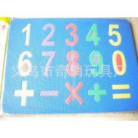 供应EVA字母数字拼图、EVA玩具、EVA智力玩具、EVA地垫