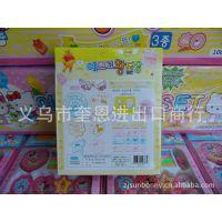 韩国卡通印章 彩色印章套装 韩国文具批发