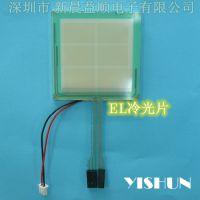 新晨益顺 深圳薄膜开关厂家生产供应宁德带LED薄膜开关、薄膜面板、PVC铭板
