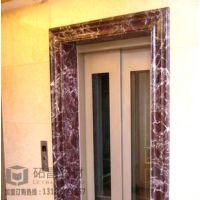 仿大理石电梯门套装修用仿大理石装饰板材线条