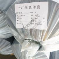 PVC超透膜,环保膜,软膜厂家直销