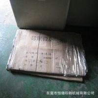 移印树脂版  日本东丽 普林太托树脂版价格