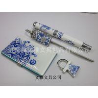 景德镇文雅青花瓷笔|陶瓷笔四件礼品套装|笔+U盘+名片盒+鼠标|