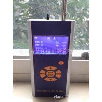 赛纳威CW-HAT200S PM2.5速测仪 天猫店 淘宝旗舰店***