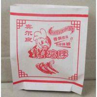 苍南手抓饼纸袋印刷厂/温州印刷厂/苍南印刷厂