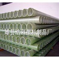 供应专业生产,玻璃钢管是雄县浩阳塑料有限公司主营产品,产品质量***,价格合理。