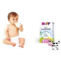 丹麦直邮有机婴儿奶粉 代购喜宝HIPP丹麦***奶粉 1段450g 有机