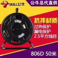公牛代理商移动电缆卷盘GN-806D-2.5平方50米拖线盘带漏电保护