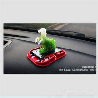 定做车用汽车防滑垫 汽车手机防滑垫厂家 防滑垫