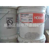 【伯乐 BOHLER FOX 347-16 奥氏体不锈钢电焊条 焊丝 药芯焊丝 *** 价格 厂家】.