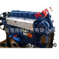 潍坊斯太尔卡车用WD615系列WP10.336发动机