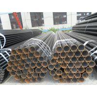 思泰欧供应20#包钢无缝管| 热扩管|冷拔管|热轧管质优价廉