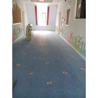供应南充幼儿园暑假装修地面材料PVC地板防滑地板胶西充塑胶地板南部幼儿园地板