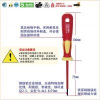 台湾宝工Pro'skit SD-800-S2.5 VDE1000V高压绝缘一字螺丝刀 起子