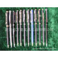 万里文具圆珠笔 金属圆珠笔 酒店笔 促销笔 可以做LOGO广告礼品笔