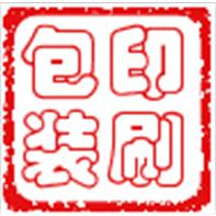 东莞市惠企包装制品有限公司
