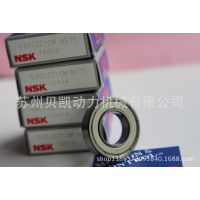 NSK轴承  进口轴承 6902ZZCM  质量保证日本原装 用心服务您