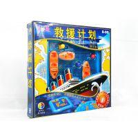 儿童创意益智玩具 小乖蛋 救援计划48题空间想象 ZM0087