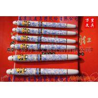 万里文具中国古典青花瓷礼品笔 脸谱青花笔 陶瓷笔 特色青花瓷笔