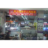 深圳市光明新区公明欣力通电子经营部