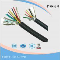 遵义控制电缆,远洋电线电缆,控制电缆 kvvp