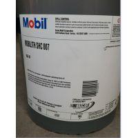 供应正品Mobilith SHC 007,美国美孚SHC007高温润滑脂