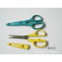 专业生产学生剪 儿童安全剪 花边剪 理发剪  三联发办公剪