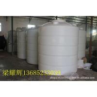 供应【厂家销售】南通3吨PE储罐 如东3T塑料水箱 3吨PE水箱 质保五年