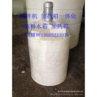 供应【林辉塑料】常州2吨塑料搅拌箱 上海2T药剂箱 嘉定2T塑料水箱