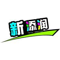 深圳新添润印刷机械设备有限公司
