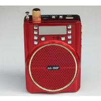 先科S57D扩音器教学导游腰挂插卡迷你小音箱大功率收音机音响