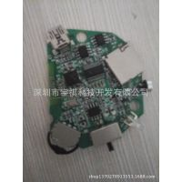厂家直销迷你拨轮S10金属插卡蓝牙音箱PCBA电路板蓝牙小音箱PCBA
