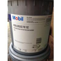 供应美孚FM222食品级润滑脂,Mobilgrease FM102价格