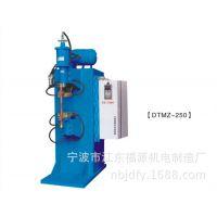 供应宁波厂家供应DTMZ系列中频点凸焊机 点焊机 电阻焊机厂家