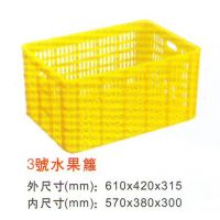 深圳塑料水果箩规格,东莞塑料水果箩价格,佛山塑料水果篮图片