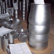供应温州不锈钢异径管(大小头)|高压异径管厂家|304异径管接头尺寸