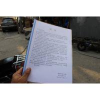 A4透明杆 拉杆夹 5mm特细抽杆 简历夹 报告夹 文件夹 办公用品