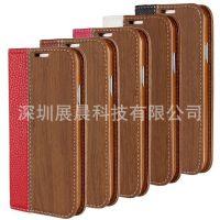 三星GALAXY S4 I9500木纹拼接钱包手机皮套 左右翻插卡片保护外壳