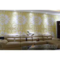 供应3d背景墙瓷砖品牌爱尚石