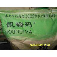 供应咖啡专用植脂末/植脂末(28K)生产厂家供应
