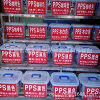 厂家供应PPS再生料 加纤20-50% 主营黑色PPS再生料颗粒