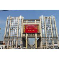 新疆室内p2.5/p3/p4会议室酒店高清显示屏价格
