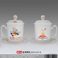 定做校庆礼品陶瓷茶杯 聚会礼品陶瓷茶杯 生日礼品陶瓷杯