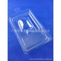 供应椭圆形充电器 旅行充电器对折式吸塑包装