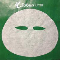 供应备长炭面膜布 隐形二代弹力蚕丝面膜纸厂家