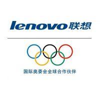 上海联想笔记本电脑维修客服热线32170300